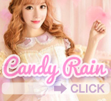 Buy Candy Rain cute gyaru and larme kei clothing